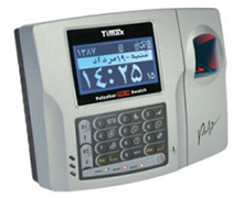 Timax TX-9 Time Attendance Device